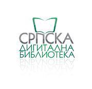 Prilikom registracije na Srpskoj digitalnoj biblioteci u oblast zanimanje upišite
